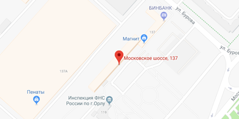 Завод ПромЭл Адрес